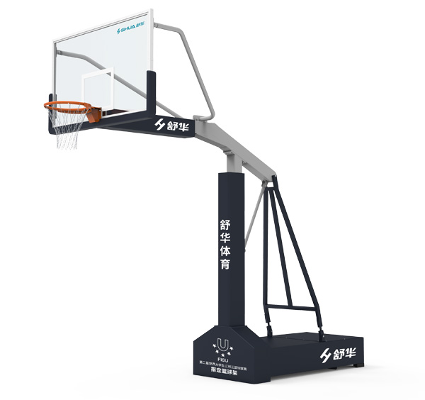 SH-P6101 Mobile Basketball Stand (flat Box)